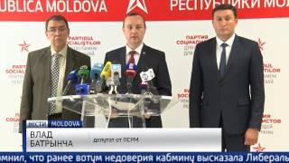 ВЕСТИ MOLDOVA на канале RTR MOLDOVA Официальный сайт: http://rtr.md Facebook:...