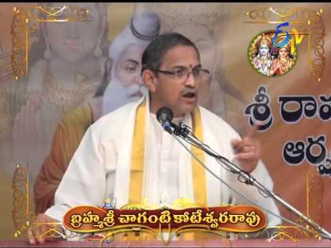 Srirama-Kathamrutham--25th-April-2016--శ్రీరామకథామృతం