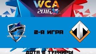Escape vs Vega, game 2