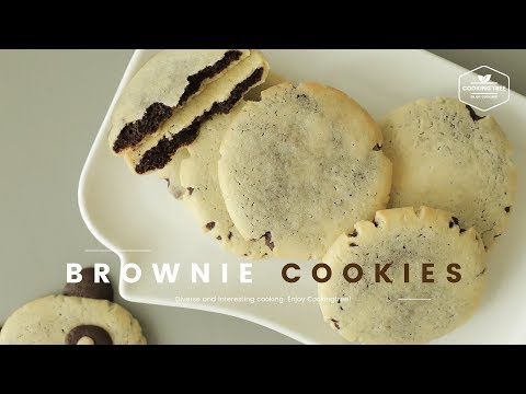 브라우니 쿠키 만들기 : Brownie Cookies Recipe : ブラウニークッキー | Cooking Tree