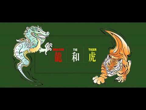 เล่นไพ่เสือมังกรออนไลน์