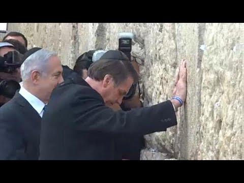 Ο Μπολσονάρο στο Ισραήλ