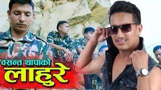 Bhai Lahure - Ramchandra Chand & Buburam Panthi