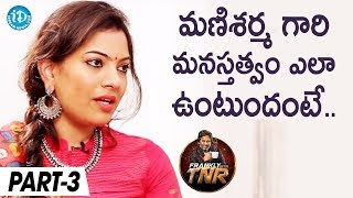 Video Geetha Madhuri Exclusive Interview Part #3 | Frankly With TNR | Talking Movies With iDream MP3, 3GP, MP4, WEBM, AVI, FLV Januari 2019
