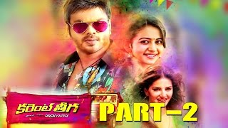 Nonton Current Theega Full Movie Part 2    Manchu Manoj  Sunny Leone  Rakul Preet Singh    Current Teega Film Subtitle Indonesia Streaming Movie Download