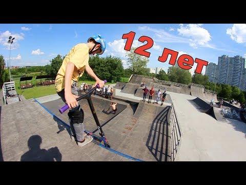 ДЕЛАЕТ НЕВОЗМОЖНОЕ В 12 ЛЕТ (видео)