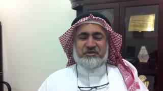 Dr. Al-Ansari