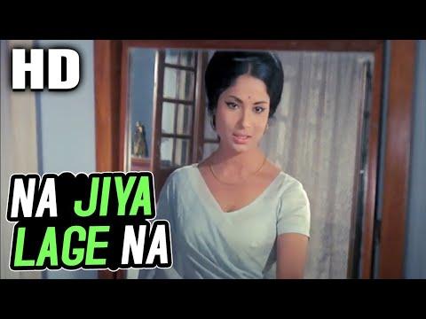 Na Jiya Lage Na | Lata Mangeshhkar | Anand 1971 Songs । Sumita Sanyal