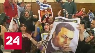 Генпрокуратура Египта согласна освободить Мубарака
