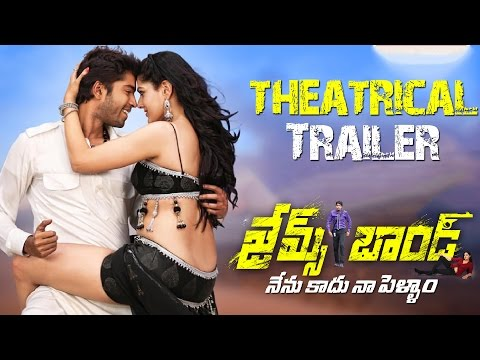 Video James Bond 2015 Telugu Movie || Theatrical Trailer || Allari Naresh, Sakshi Chowdary download in MP3, 3GP, MP4, WEBM, AVI, FLV January 2017