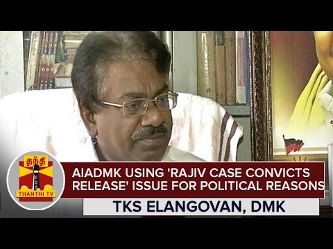 AIADMK-using-Rajiv-Case-Convicts-Release-Issue-for-Political-Reasons--T-K-S-Elangovan