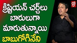 Video Babu gogineni sensational comments on Christian churches | #99TV MP3, 3GP, MP4, WEBM, AVI, FLV Desember 2018