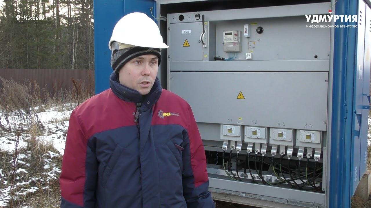 Надежные техника и люди «Удмуртэнерго»: даем электроэнергию по ГОСТу