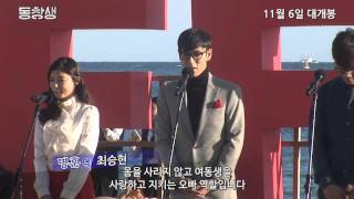 Nonton            The Commitment    2013 Busan International Film Festival  Biff  Opening Ceremony Film Subtitle Indonesia Streaming Movie Download