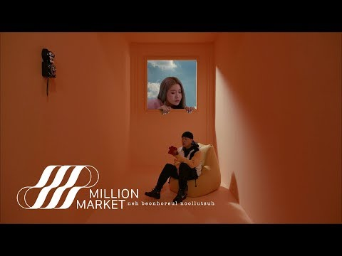 SURAN 수란 '전화끊지마 Don't hang up (Feat. pH-1)' MV