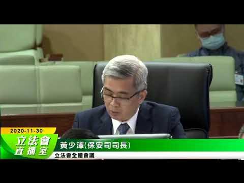 黃少澤:警方利用天眼破逾五千案 ...