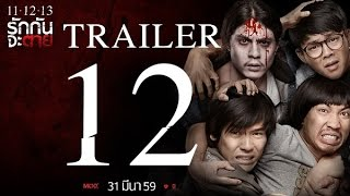 Nonton                                      11 12 13                                                                 12   Film Subtitle Indonesia Streaming Movie Download
