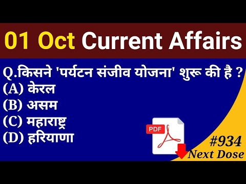 Next Dose #934 | 1 October 2020 Current Affairs | Current Affairs In Hindi | Daily Current Affairs