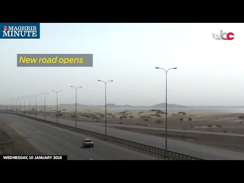 A 36 km long stretch of the Taqah-Mirbat road has been opened by the Ministry of Transport and Communications