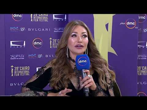 في حفل افتتاحه..ليلى علوي تطالب القاهرة السينمائي بفرص للشباب