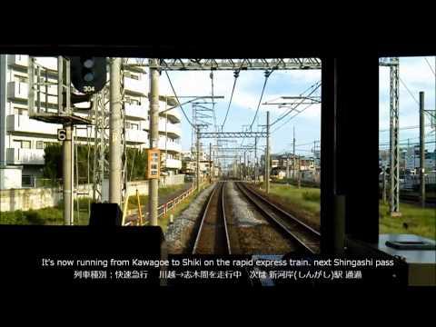 前面展望 東武東上線 急行+快急 池袋行 Cab view Tobu Tojo line for Ikebukuro (видео)