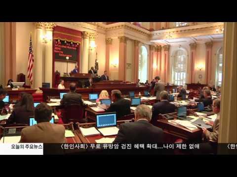 트럼프 '메디캘도 대폭 축소' 1.17.17 KBS America News