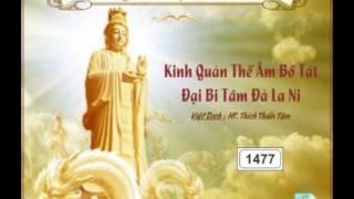 Kinh Quán Thế Âm Bồ Tát Đại Bi Tâm Đà La Ni - DieuPhapAm.Net