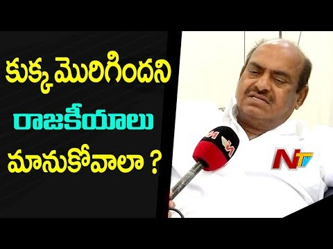 JC Diwakar Reddy about Difference With Prabhakar Chowdary | Exclusive Interview | NTV (видео)