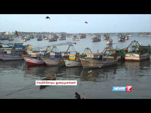 Indians in Lankan Jails  Rameswaram Fishermen on indefinite strike