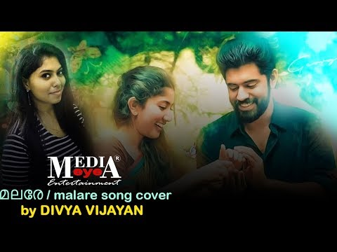 Malare Song Cover