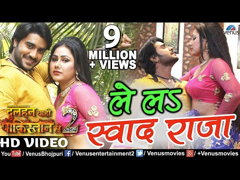 "Pradeep Pandey ""Chintu"" और Priyanka Pandit का सबसे हिट #VIDEO SONG 