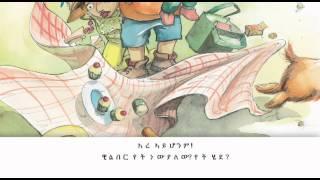 Wilbur Book Reading - Amharic