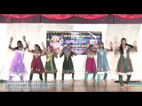 7 ஏஞ்சல்ஸ் நடனம் | கதம்ப மாலை - 2012