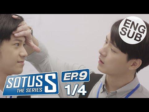 [Eng Sub] Sotus S The Series   EP.9 [1/4]