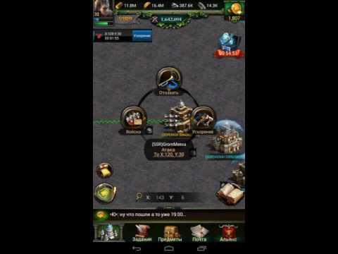 Поле-битвы-Земля-battlefield-earth-a-saga-of-the-year-3000-(2
