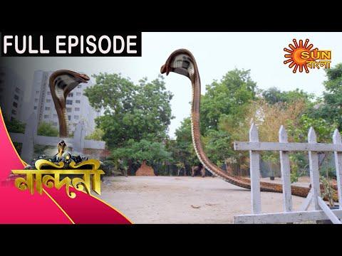 Nandini - Episode 336 | 21 Oct 2020 | Sun Bangla TV Serial | Bengali Serial