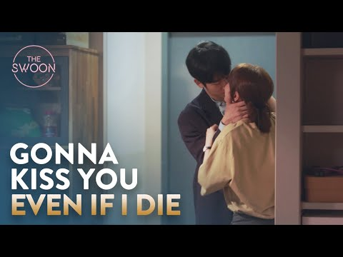 Jung Hae-in runs home to his lover | One Spring Night Ep 11 [ENG SUB]