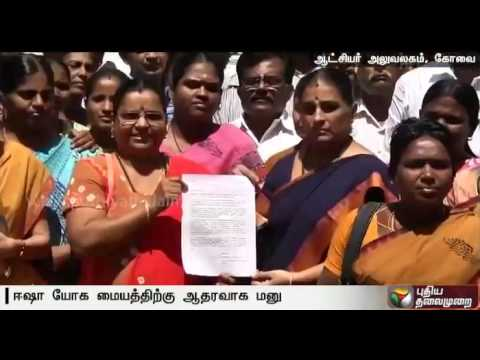 Coimbatore-Isha-Yoga-gets-some-support-from-parents