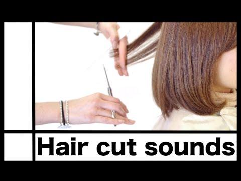 髪を切る音-ヘアカット-