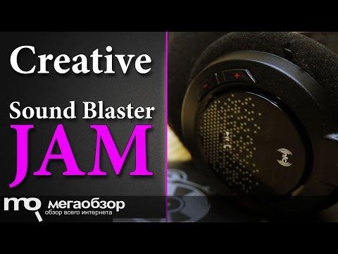 Обзор Creative Sound Blaster JAM. Конкурс! Розыгрыш наушников
