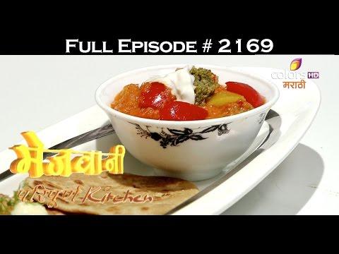 Mejwani Paripoorna Kitchen - 18th October 2016 - मेजवानी परिपूर्ण कित्चेन - Full Episode