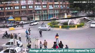 CCTV footage of earthquake (April 25, 2015) as it occurred in Tripureshwor, Kathmandu. by: Nepal Police.
