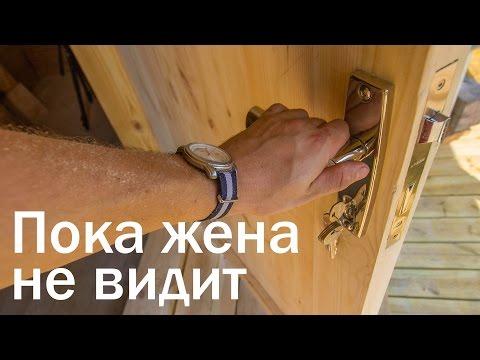 Дверь из шпунта