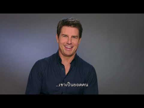 American Made   A Look inside   Thai sub