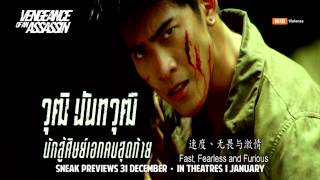 Nonton Vengeance Of An Assassin Official Trailer Film Subtitle Indonesia Streaming Movie Download
