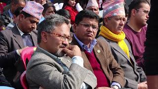 पुस्तक विमोचनः समृद्ध नेपाल, लेखक रविन्द्र अधिकारी