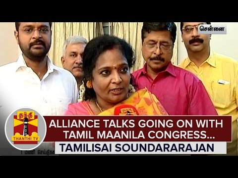 Alliance-Talks-going-on-with-Tamil-Maanila-Congress--Tamilisai-Soundarararajan--Thanthi-TV