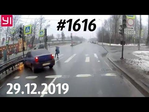 Подборка ДТП и аварий.