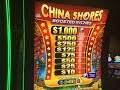 NEW SLOT FIRST LOOK - CHINA SHORES BOOSTED RICHES BONUS BIG WIN