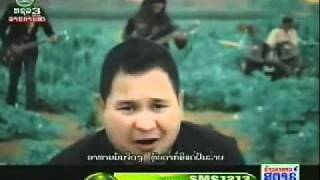 Cells - Ah Karn Khong Khon Theuk Timp (lao rock 2011)  